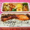 鮭弁当とだしがらの鰹節でふりかけづくり/My Homemade Boxed Lunch(Obento)/ข้าวกล่องเบนโตะ