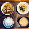 おひとりさまご飯 蒸し豆腐の野菜あんかけ