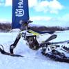 スノーバイクでレースした | KTM 450 SX-F | TIMBERSLED