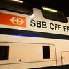 【スイス旅行】チューリッヒ空港⇔チューリッヒ中央駅:アクセス<電車>