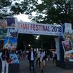 混雑回避でタイ好きにはたまらないタイフェスを楽しもう‼タイの魅力満載!週末お出かけイベント