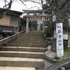 【登山話】福岡県福岡市「叶嶽→高地山→高祖山→鐘撞山」