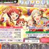 【ミリシタ】イベント「fruity love」雑記