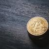 ビットコインに投資したことを忘れる3つの方法