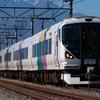11/30 E257系M-109編成疎開回送