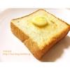 こんな贅沢な食パンがあっていいのかっ!? 北海道産厳選素材で焼き上げた「江別の牛乳食パン」がおいしすぎて幸せ!