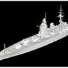 イギリス海軍戦艦 HMS ロドニーのプラモデル プレミアランキング