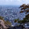 円山山頂からの眺め