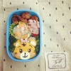 娘 3歳9ヶ月 「げつ曜日」は「ねつ曜日」?!(;ω;)