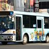 九州撮りバス旅行「大分・大分バス編」