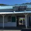 片岡、千葉県富津市 金谷にきました。これから「まるも」で一ヶ月お世話になります。