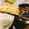 【超日記】今日食べた物とオススメのレシピ本とあつ森