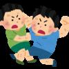 滋賀県近江八幡市 安土山(安土城趾)の無料駐車場 vs 有料駐車場の戦いが面白すぎる