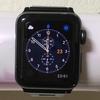 Apple Watch Series2 から Series5 に乗り換えるありきたりな理由
