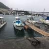 中古の漁船を購入して一年