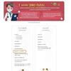 タイでの確定申告はオンライン申請できる【要タイ語】