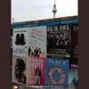 Berlin Dec 19th, 2017 Ambitions Tour: ONE OK ROCK! ベルリンでワンオクの海外公演ライブに行ってきた話
