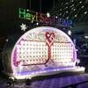 SENSE or LOVE 東京ドーム 2018.12.29