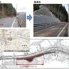 奈良県宇陀市 一般国道166号拾生工区の部分供用を開始
