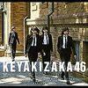 欅坂46『波打ち際を走らないか?』のMVが圧倒的に可愛い。