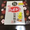 おみやげお菓子のご紹介㉗~北陸限定ハッピーターン加賀棒茶~