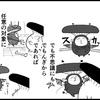 きのこ漫画『ドキノコックス㊿元凶』の巻