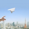 紙飛行機の話