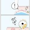 【胃管あるある】その2「朝起きると…」と、おまけ!きょうちゃんの胃管をとめるテープの貼り方