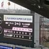 スーパー杯 横浜M×神戸(埼スタ)