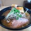 札幌市南区澄川 二代目女がじゅまる 八丁焼き味噌拉麺(期間限定)