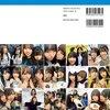 日向坂46全メンバー22人が大はしゃぎ! オフショット写真集『日向撮』裏表紙公開