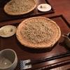 【吉本ばななも来店】「手打ち蕎麦 naru」で美味しいのは蕎麦だけじゃない