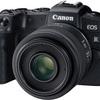 Canon EOS RP発表!α7ii&α7iiiと比較