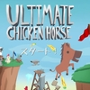 Ultimate Chicken Horse プレイ感想!所有必須の対戦パーティゲーム