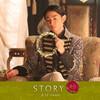 相葉雅紀主演ドラマ「貴族探偵」9話のあらすじ(ネタバレ)視聴率は8.4%!貴族探偵は切子と恋人同士?