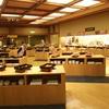 「伊東園ホテル・ニューさくら」に行って参りました。