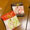 ご当地銘菓:東京目黒御門屋:揚げ団子/揚げまんじゅう(こし餡/胡麻/黒糖/桜)