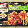 日本製粉 オーマイプレミアム 彩々野菜 6種野菜のラグーソース