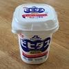 【菌活】ヨーグルトの効能と栄養は?アイリスオーヤマのヨーグルトメーカーでヨーグルト自家培養