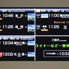 2019.04.30 1年ぶりの富山