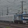 第1232列車 「 甲38 東武鉄道70090系(71795f)の甲種輸送を狙う 」