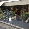 タルイベーカリーでクリームパン(参宮橋)