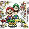 マリオ&ルイージRPG1 DX セーブエディター 3DS 改造コード  メモ用 コインMAX レベル99 ステ他。