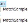 【JavaScript】テキストボックスの中身をmatchを使って判定