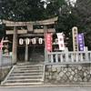 【北九州市八幡東区】豊山八幡神社
