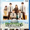 【邦画】オススメの日本のアクション映画ランキング10【殺陣、人気、名作】