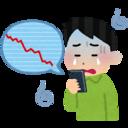 配当投資の日記