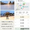 2018年12月3日(月)【中富良野町からのお知らせ&夕方4時前の夕焼けの巻】