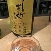 土佐しらぎく、純米吟醸一年囲い八反錦生酒の味。