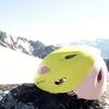 ラヴィーナのヘルメットで残雪の立山へ byつじまい
